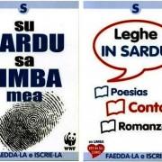 """""""Questione linguistica e dispersione scolastica: cosa farà la giunta Pigliaru?"""", di Silvano Tagliagambe"""