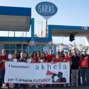 """Ci scrivono i lavoratori di Akhela: """"Ecco la nostra poesia in sardo per raccontarvi come ci vogliono licenziare!"""""""