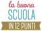 """«Senza la linea dell'arco, il ponte della """"Buona Scuola"""" di Renzi non sta in piedi», di Silvano Tagliagambe"""
