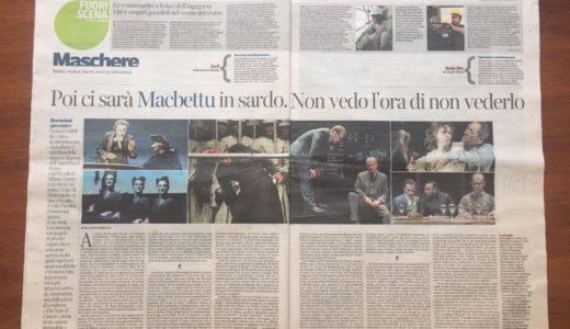 Shakespeare in sardo non piace al Corriere della Sera? In poche righe, la pochezza dell'élite culturale italiana